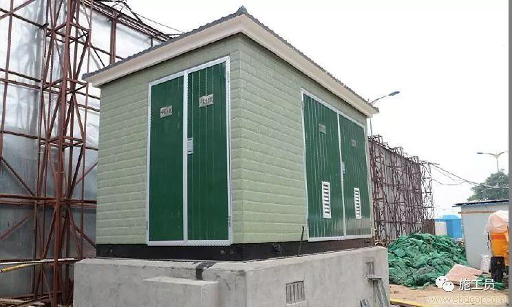 [推荐干货]高低压电气柜安装规范,电气施工必看