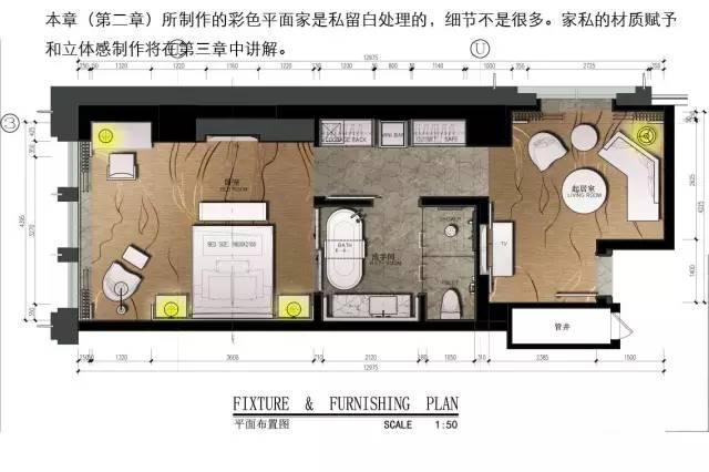 室内设计必学技能:彩色平面图PS教程_25