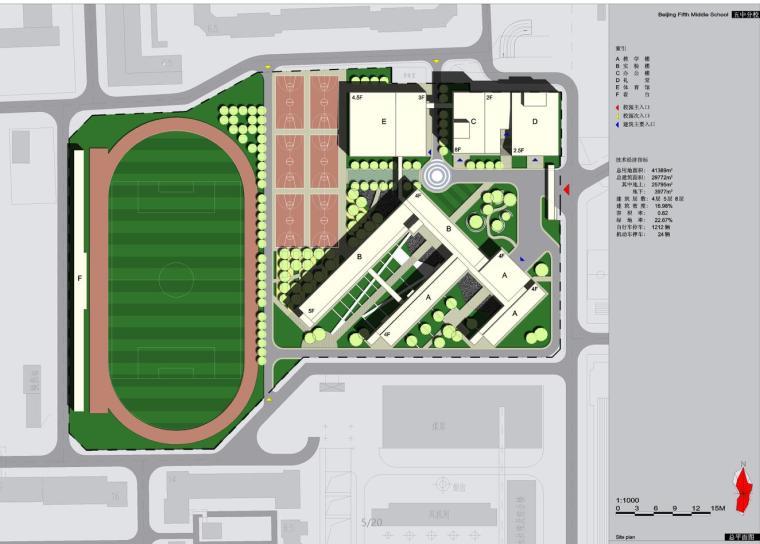 [北京]某中学分校规划建筑方案设计文本JPG