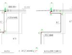 奥体中心工程地下室顶板防水施工方案