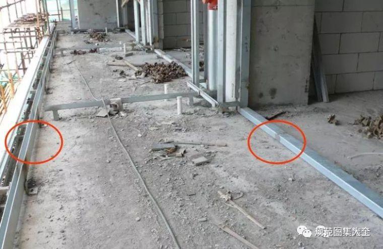 建筑施工中常见的60个问题和处理建议_37