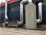[山西]日照铁路检修车间室外暖通管网工程施工方案