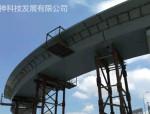 我国在钢纤维混凝土桥面铺装技术上的新突破
