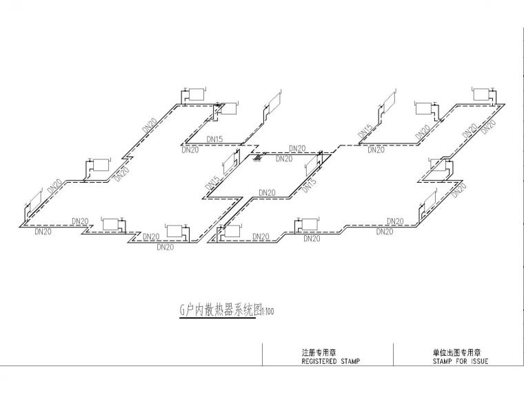 [内蒙古]高层商住楼采暖排烟系统施工图设计