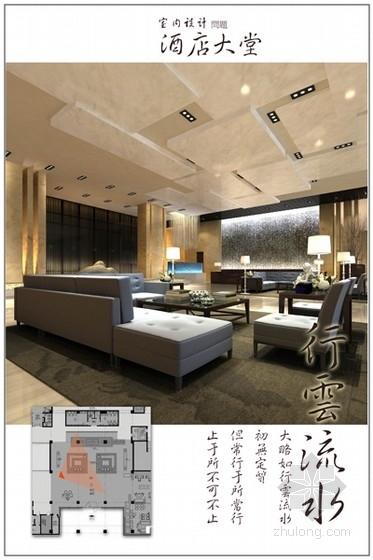 [上海]精品时尚现代风格机场候机楼过夜用房室内设计方案大堂