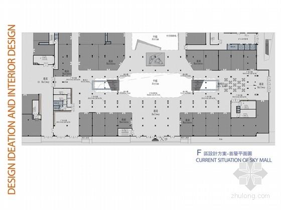 [广东]科技感现代商业步行街概念设计方案(含效果图)