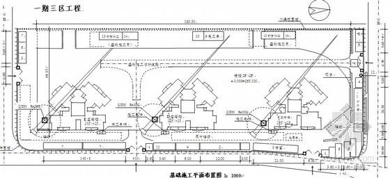 [重庆]高层住宅基础部分施工方案(人工挖孔灌注桩 基坑施工)
