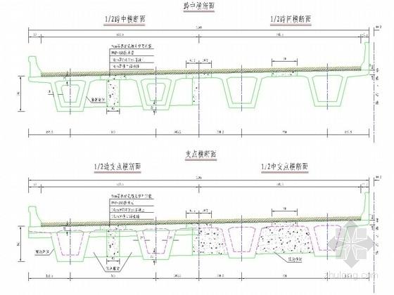 [河北]跨径30米预应力混凝土连续箱梁设计图(整体式路基 斜度45度)