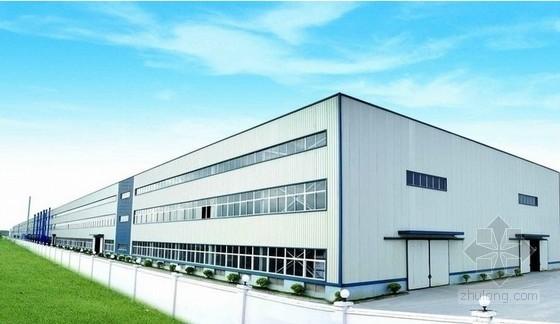 4层框架结构厂房建安工程造价指标分析