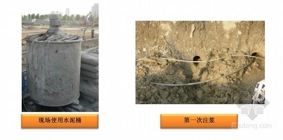 原创提高砂层中锚杆带水作业施工质量QC成果