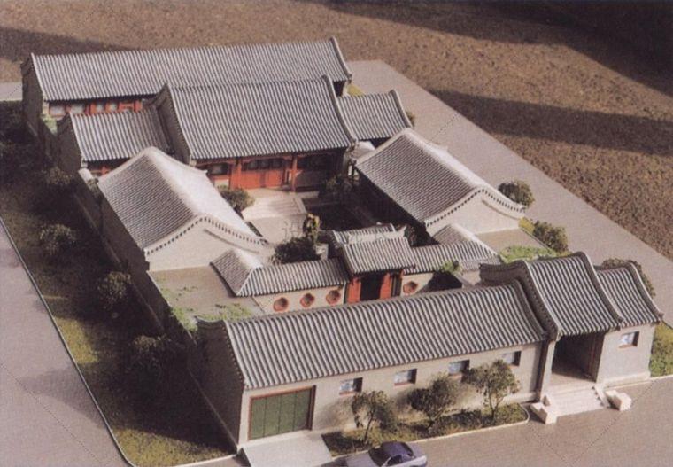 探秘中国真正的豪宅——北京四合院