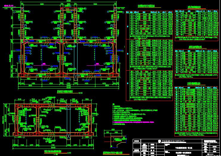 [知名大院]]2016年地铁明挖法矿山法盾构法区间隧道图纸56分册(12个区间,含联络通道泵房)_6