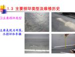 乳化沥青厂拌冷再生技术在高速公路技术改造中的应用
