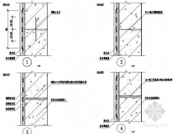 地下室施工缝防水节点图