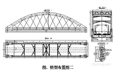 系杆拱桥水上作业安全施工方案(中交)