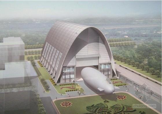[北京]加工车间钢结构施工方案(网壳结构、钢框架结构、中建)
