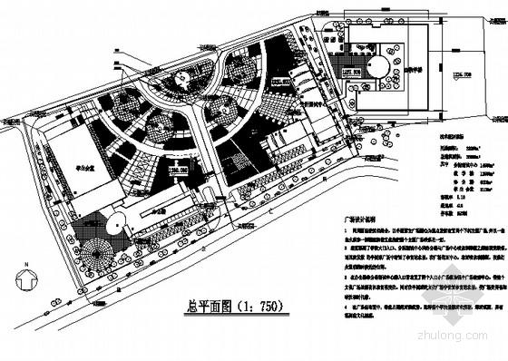 [攀枝花]大学校园环境景观设计