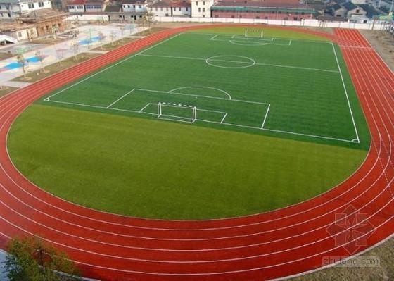 [河北]中学运动场附属工程施工招标文件