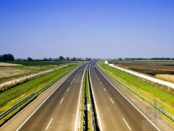 [PPT]高速公路试验检测培训讲义(94页)