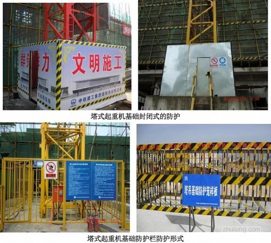 国企编制建筑工程施工机械安全管理标准化手册(附图)