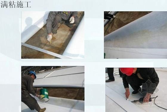 屋面PMT热塑性聚烯烃防水卷材施工技术(TPO防水卷材)