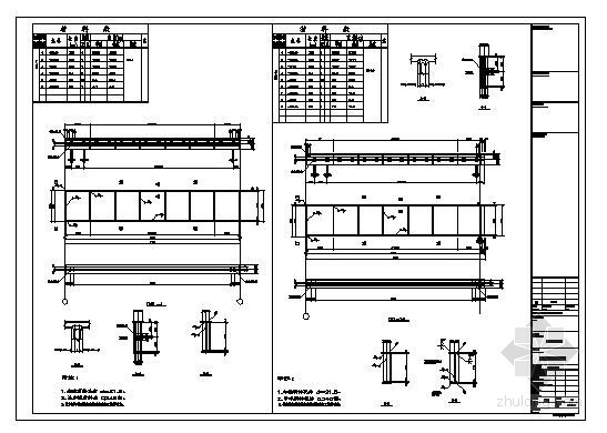 某吊车梁及钢楼梯节点构造详图