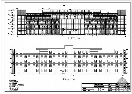 某办公楼石材幕墙工程结构设计图(含计算书)
