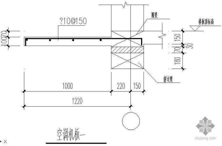 空调机搁板配筋节点资料下载-某空调机板节点构造详图
