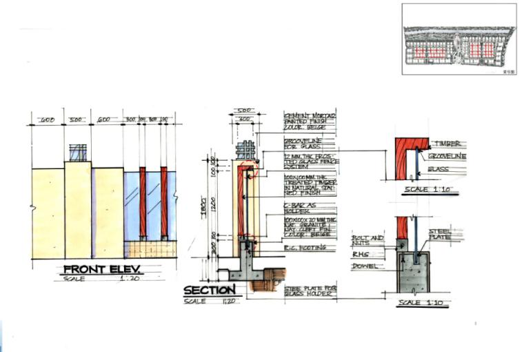 [海南]田园居住区景观方案修改及深化方案-外围墙剖面图