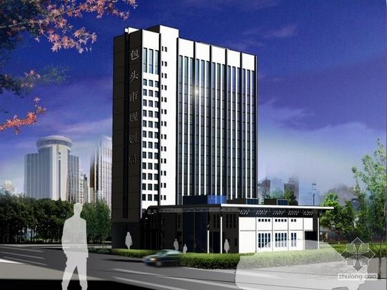 [课程设计]某规划局十五层办公楼建筑方案文本