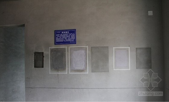 房屋建筑工程质量实测实量操作指引培训PPT(图文丰富)