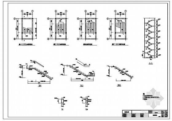 某底框砖混住宅楼梯节点构造详图