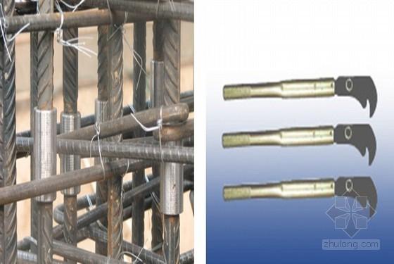 [山东]高层住宅楼钢筋工程施工方案