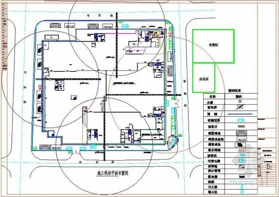 [深圳]七层仓储用房项目安全文明施工方案