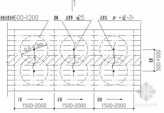 地基基础加固节点详图(参考03SG611)