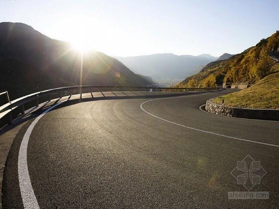 [中西部地区]高速公路工程施工标准化管理245页(工地路桥隧绿化)