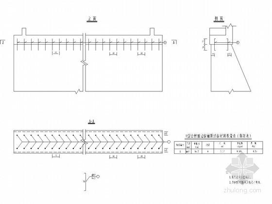 U型桥台台帽前墙接触面连接钢筋布置图