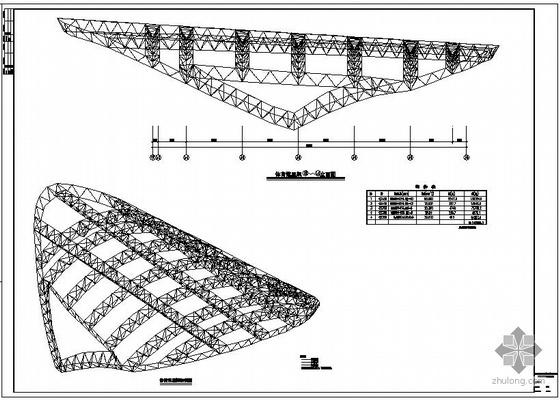 某钢管桁架屋面结构设计图