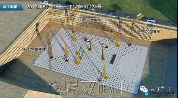 北京第一高楼——中国尊基坑施工动画_2