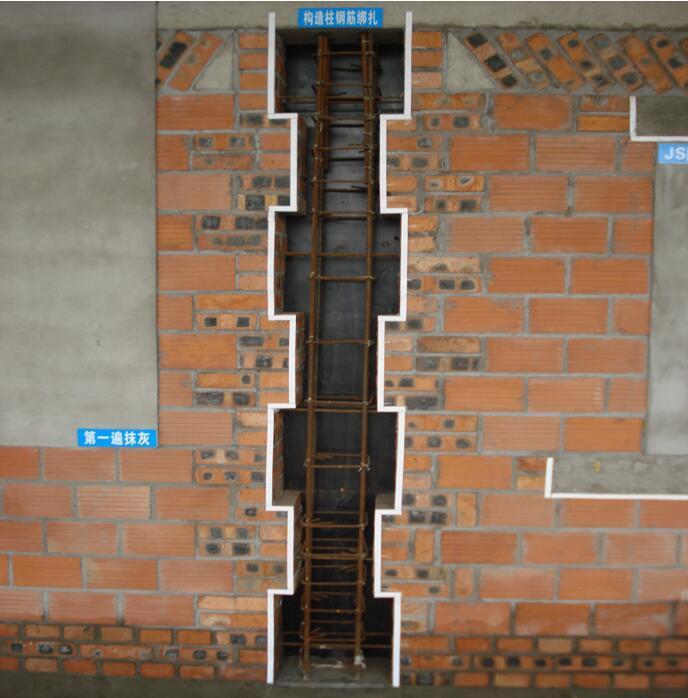[重庆]框架结构小学工程总体施工组织设计(260余页)