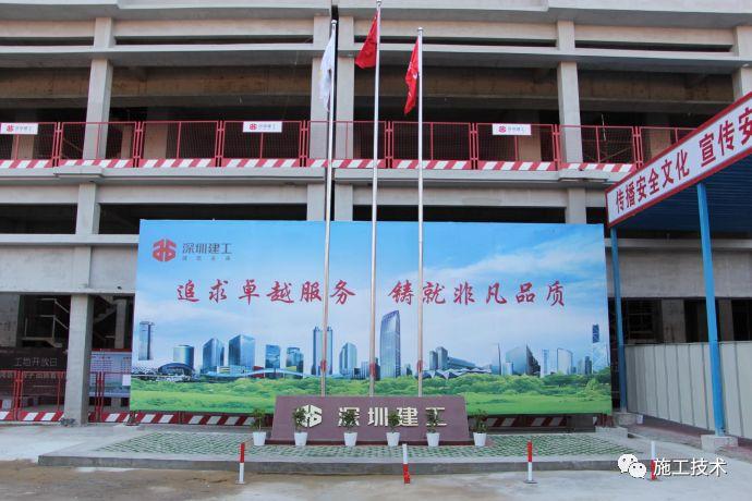 碧桂园SSGF工业化建造体系,堪称标准化、精细化、科技化标杆!_39