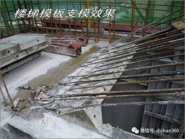 某建筑工地标准化施工现场观摩图片(铝模板的使用),值得学习借鉴_21