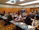 联合国世界城市论坛开幕 生态园林与宜居城市国际论坛成功举办
