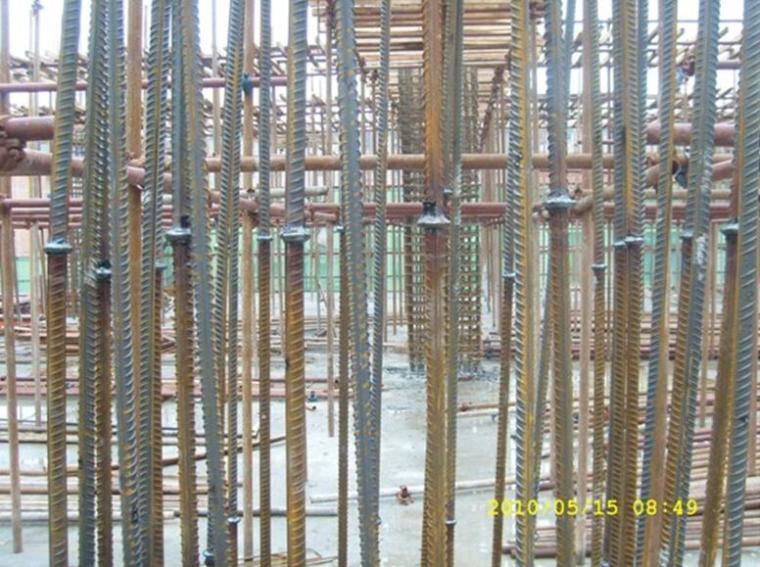 建筑工程施工员钢筋基础知识培训PPT(263页,图文并茂)-钢筋连接