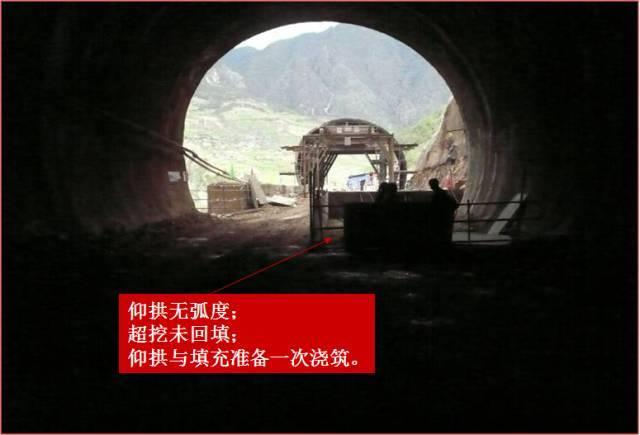 隧道工程安全质量控制要点总结_46