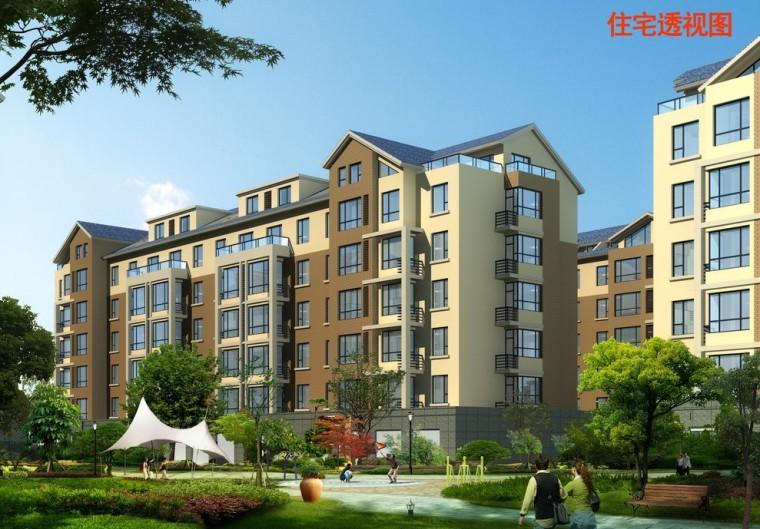 房地产项目工程前期策划概念