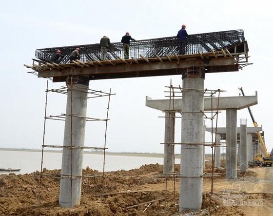 [福建]桥梁盖梁施工方案