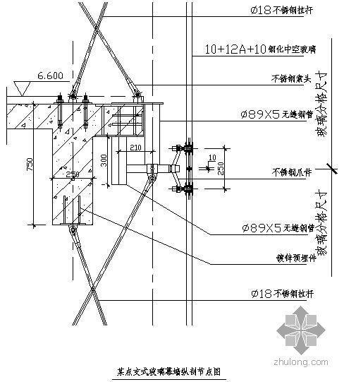某点支式玻璃幕墙纵剖节点构造详图