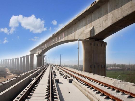 [福建]铁路工程施工总价承包技术标351页(路桥涵隧道轨道)