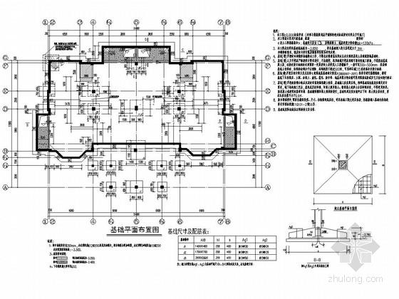 [江苏]两栋地上三层框架结构别墅结构施工图